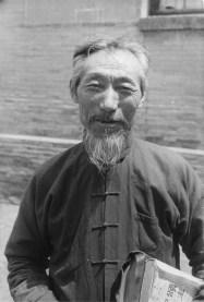 Chinese vicar