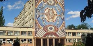 Центральноукраїнський національний технічний університет