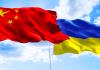 Ucrania China