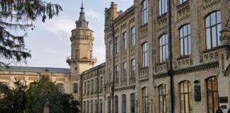 Istituto Politecnico di Kiev intitolato a Igor Sikorsky