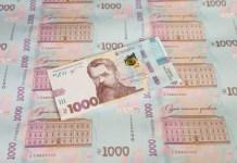 1000 грн гривень гривня гроші грощі