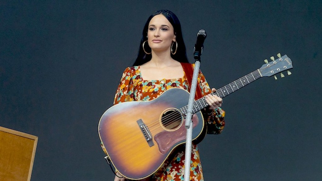 kacey musgraves, all is found