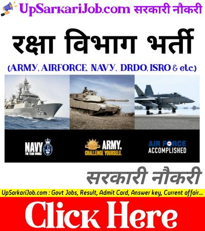 Defence job Indian Army Jobs Indian Navy Jobs Airfoce Jobs DRDO JObs