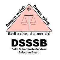 DSSSB Recruitment दिल्ली अधीनस्थ सेवा चयन बोर्ड भर्ती DSSSB भर्ती