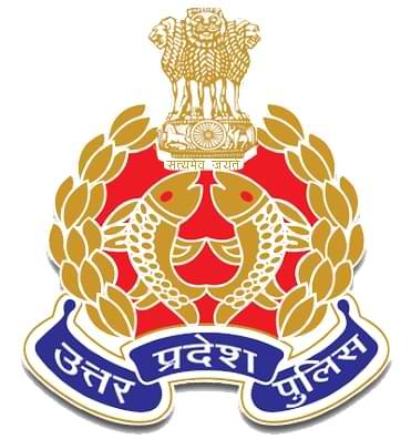 यूपी पुलिस भर्ती उत्तर प्रदेश पुलिस भर्ती UP Police Constable