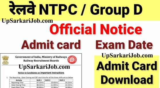 RRB Group D Exam date 2021 Latest News of Test Dates