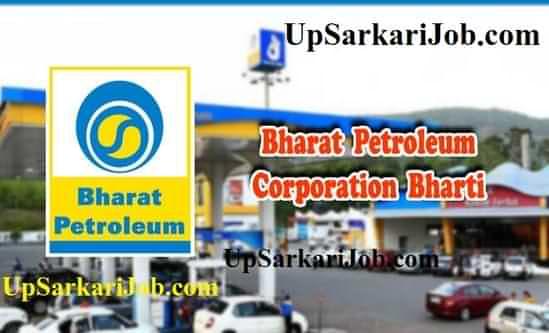 BPCL Recruitment भारत पेट्रोलियम कारपोरेशन लिमिटेड भर्ती BPCL Apprentice Recruitment
