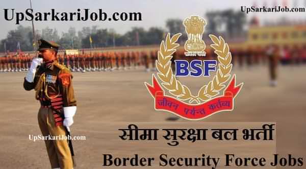 BSF Recruitment सीमा सुरक्षा बल भर्ती Border Security Force Recruitment