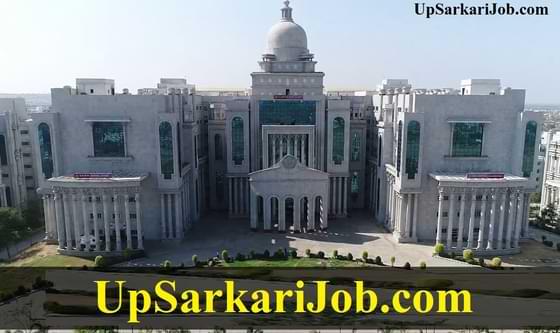 ESIC Recruitment ESIC Vacancy ESIC Bharti
