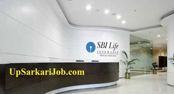 SBI PO Recruitment SBI PO Bharti SBI PO Notification