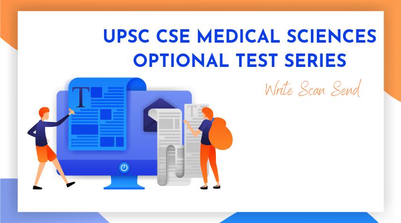 upsc test series ms 2019-20