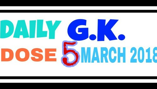 Daily SSC & PSC GK Dose – 5