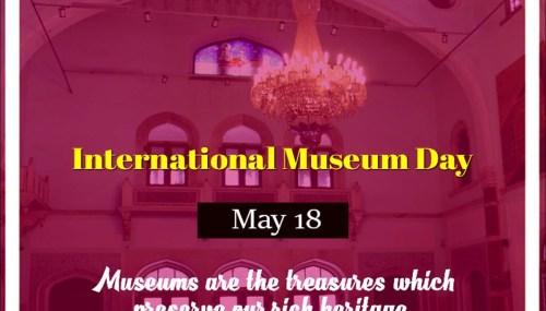 विश्व संग्रहालय दिवस 18 मई