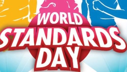 विश्व मानक दिवस 14 अक्टूबर