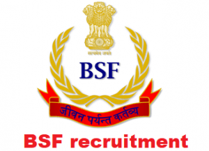 BSF-Border Security Force Job Recruitment 2019