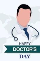 राष्ट्रीय चिकित्सक दिवस 1 जुलाई