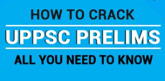 UP PCS प्रारंभिक परीक्षा में कैसे पाएं सफलता : जानें तैयारी रणनीति