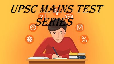 Vision IAS Mains 2019 Test 20 Hindi with Solution PDF     UPSC PDF