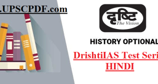 Drishti IAS History Optional Test series in HIND