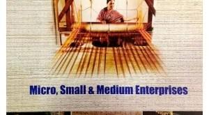 Kurukshetra OCTOBER 2018 Monthly Magazine (Micro, Small & Medium Enterprises) (English Medium)