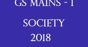 Vision IAS Society Printed Notes 2018 PDF Download