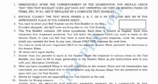Shankar IAS Prelims 2019 Test 10Environment- I PDF