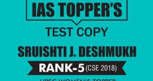 UPSC Woman Topper Srushti Deshmukh Rank 5 Answer Copy