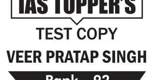 UPSC Topper Veer Pratap Singh Rank 92 GS Copy PDF