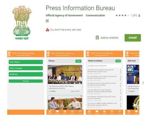 Press Information Bureau