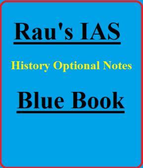 Rau's IAS blue Book