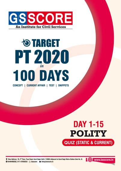 GS SCORE Target PT 100 Days Polity Quiz PDF