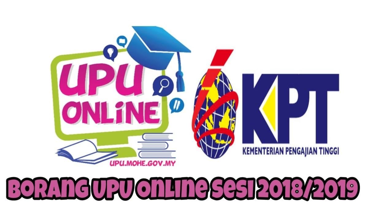 Borang UPU Online Sesi 2018/2019