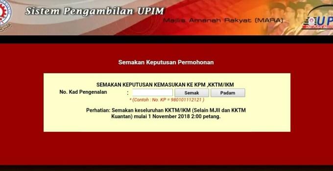 Semakan Keputusan KKTM MJII IKM Januari 2019 Online