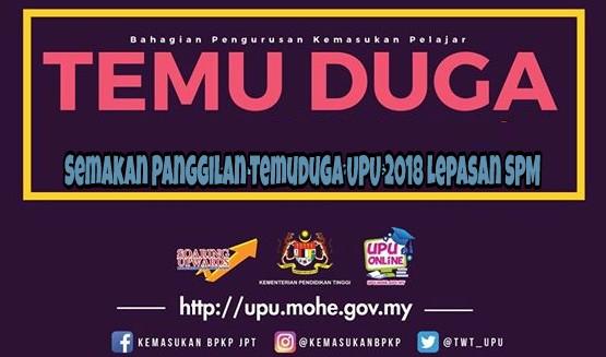 Semakan Panggilan Temuduga UPU 2018 Lepasan SPM
