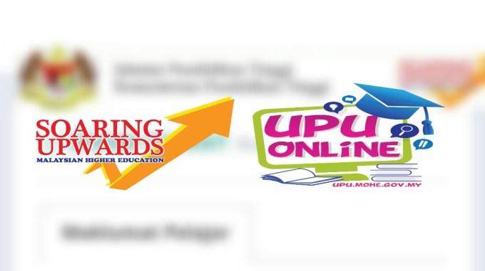 iMASCU Semakan Syarat Kelayakan Universiti Awam Online