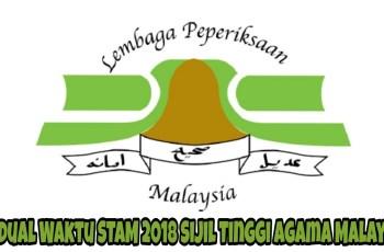 Jadual Waktu STAM 2018 Sijil Tinggi Agama Malaysia