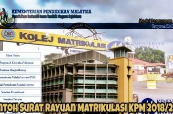 Contoh Surat Rayuan Matrikulasi KPM 2018/2019