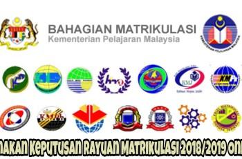 Semakan Keputusan Rayuan Matrikulasi 2018/2019 Online