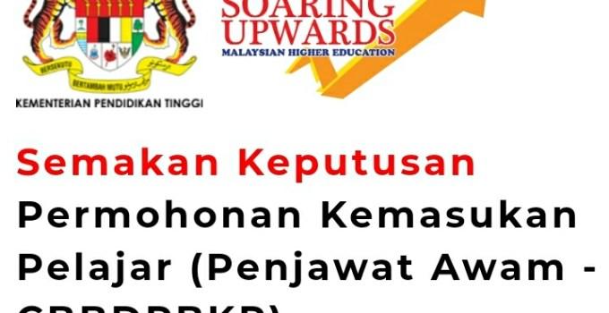 Semakan Keputusan UPUOnline Penjawat Awam 2018 Online (CBBDPBKP)