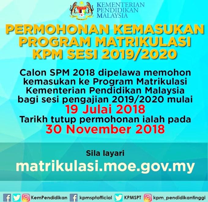 Permohonan Kemasukan Program Matrikulasi KPM 2019/2020