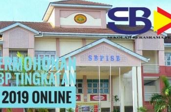 Permohonan SBP Tingkatan 1 2019 Online