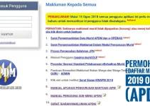 Permohonan eDaftar Menengah 2019 Online (APDM)