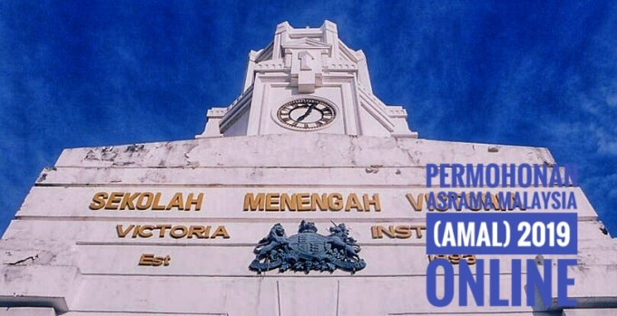 Permohonan Asrama Malaysia (AMal) 2019 Online