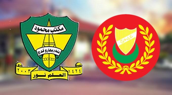 Permohonan Maktab Mahmud Negeri Kedah 2019 Tingkatan Satu