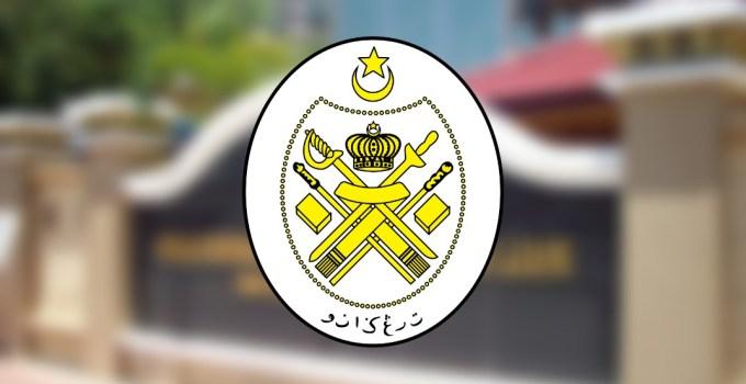 Permohonan SMA Terengganu 2019 SMANT MAIDAM