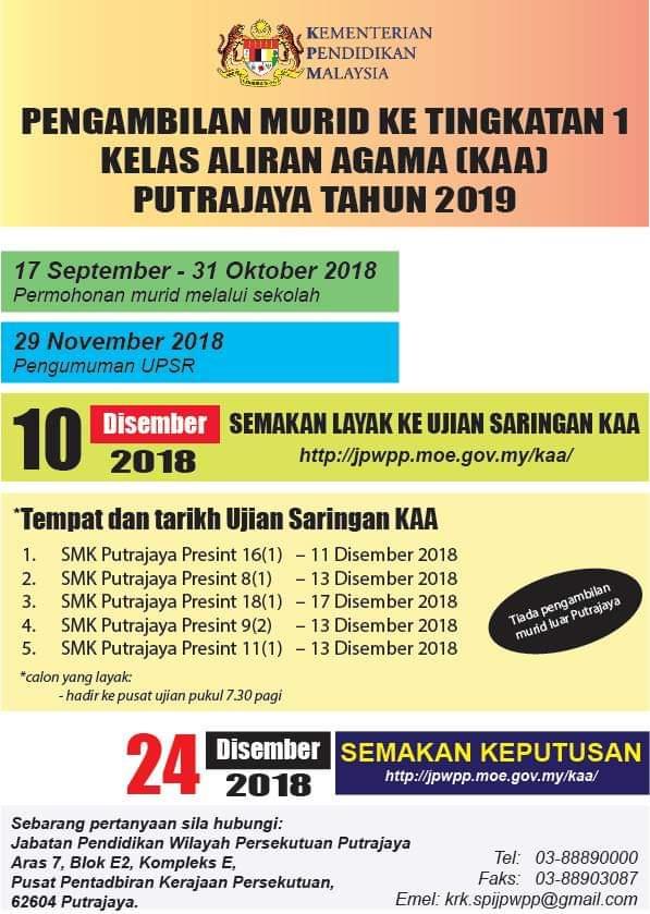 Semakan Keputusan SMKA Putrajaya 2019 Online Tingkatan 1