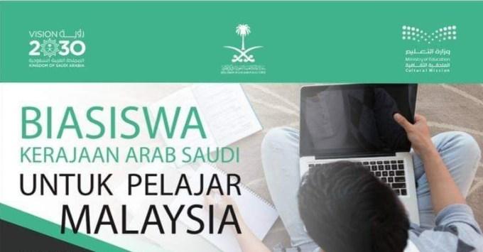 Permohonan Biasiswa Kerajaan Arab Saudi 2019