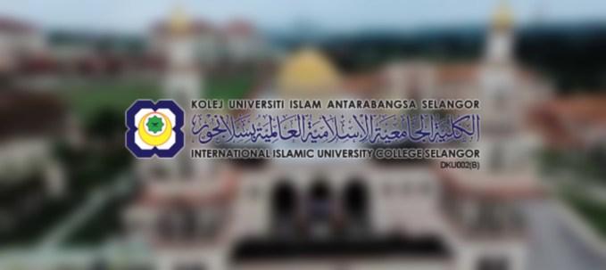 Permohonan KUIS 2020 Online (Kolej Universiti Islam Antarabangsa Selangor)