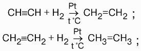 Organik kimyada beşik