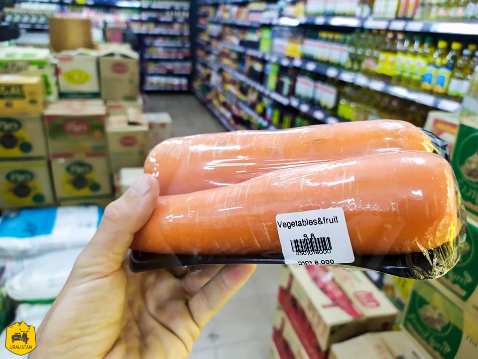 Suremballage au supermarché chinois
